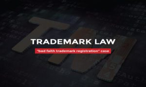 Be first, but be faithful: Trademark Law Reform